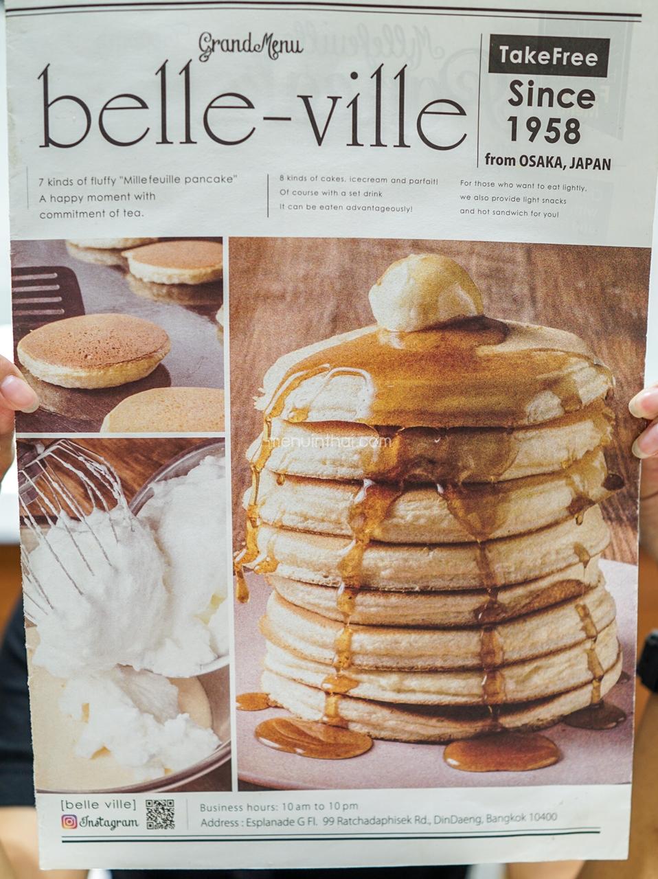 Belle-Ville Pancake ราคา
